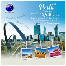 Package: 3 Nights Perth Family Fun (Coach)