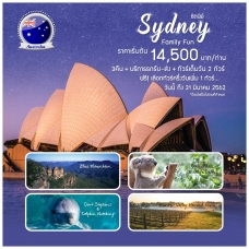 Package: 3 Nights Sydney Family Fun (Coach Touring) Promotion
